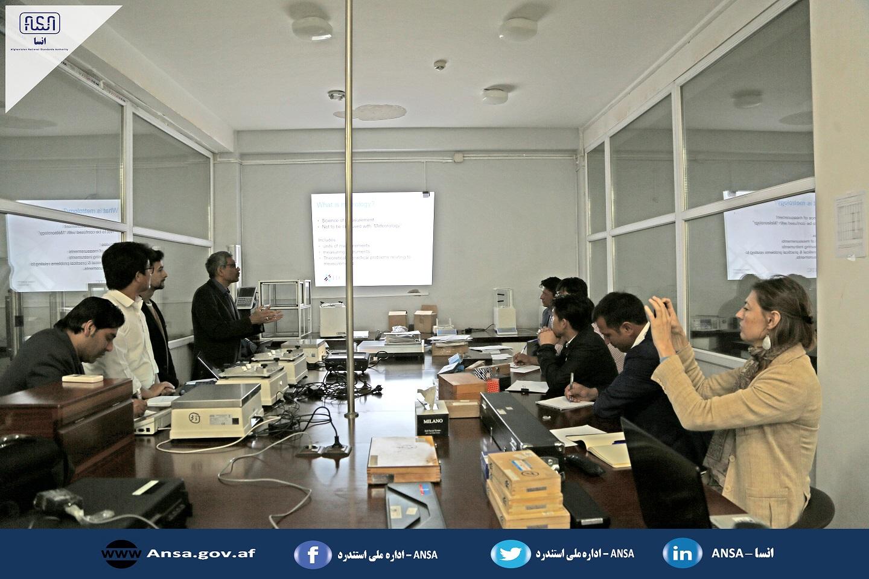 دیدار هیئت ITC از اداره انسا