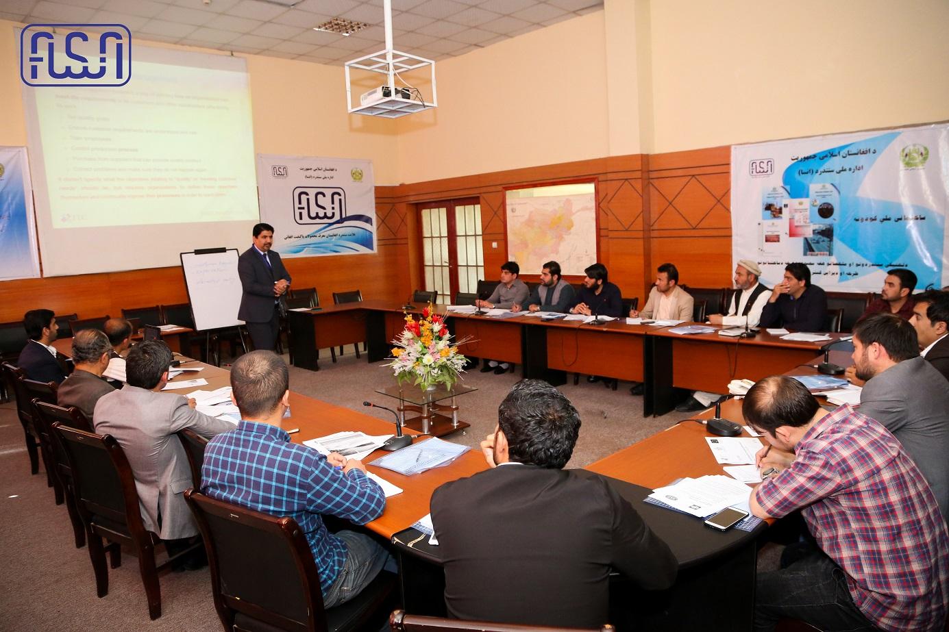 برنامه آموزشی برای مفتشین انسا به همکاری (ITC)