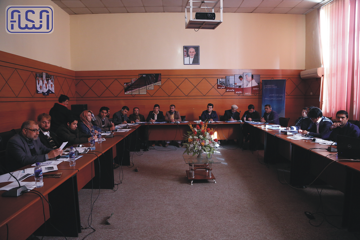 A Training course for ISO 17025 was held by ITC at the National Authority of Standards.