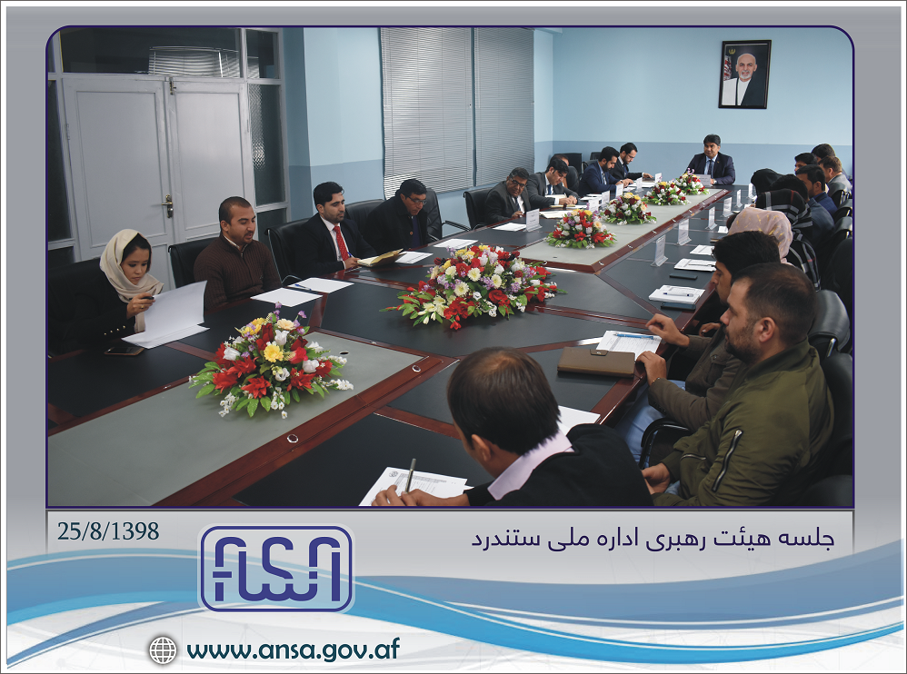 A meeting of the National Board of Standards was chaired by the General Chairman of the ANSA.