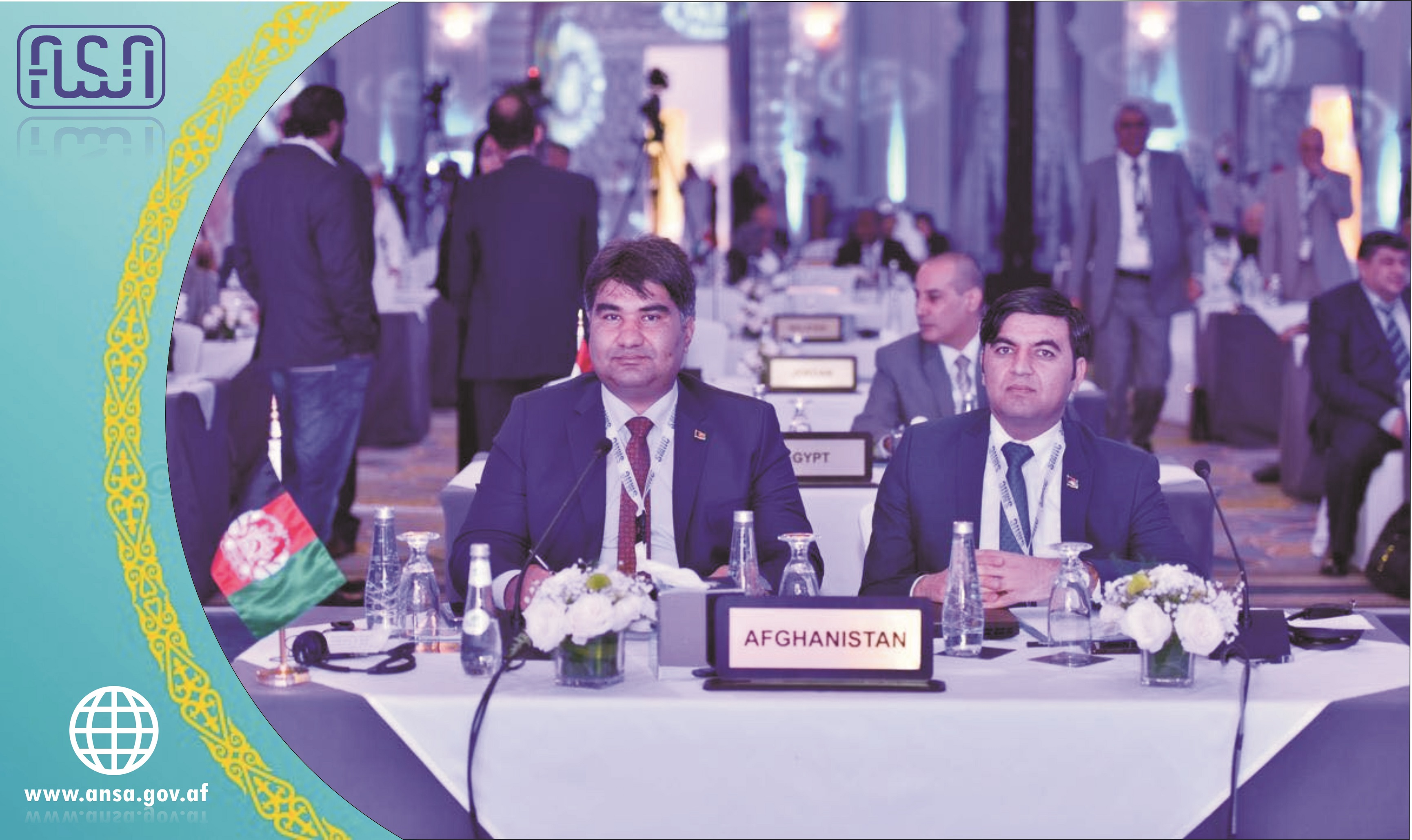 The annual meeting of the Institute of Standards and Metrology for Islamic Countries was held