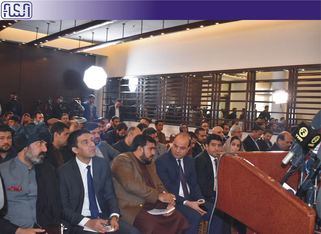 Afghanistan National Standards Authority presented the Afghan National Standards.