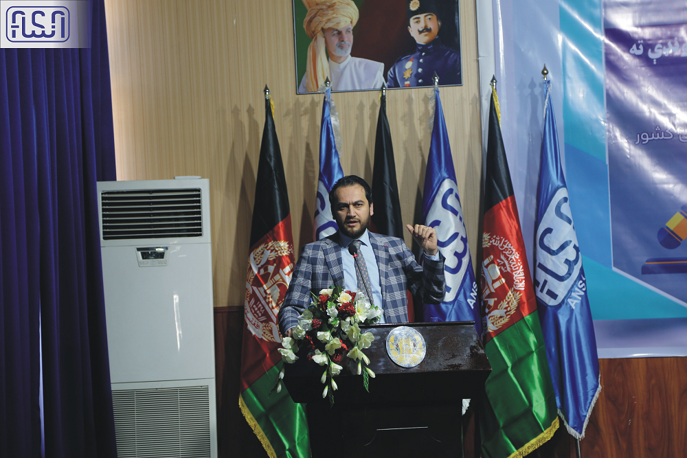 Afghanistan National Standards Auhtority celebrated the 16th anniversary of the country's constitution.