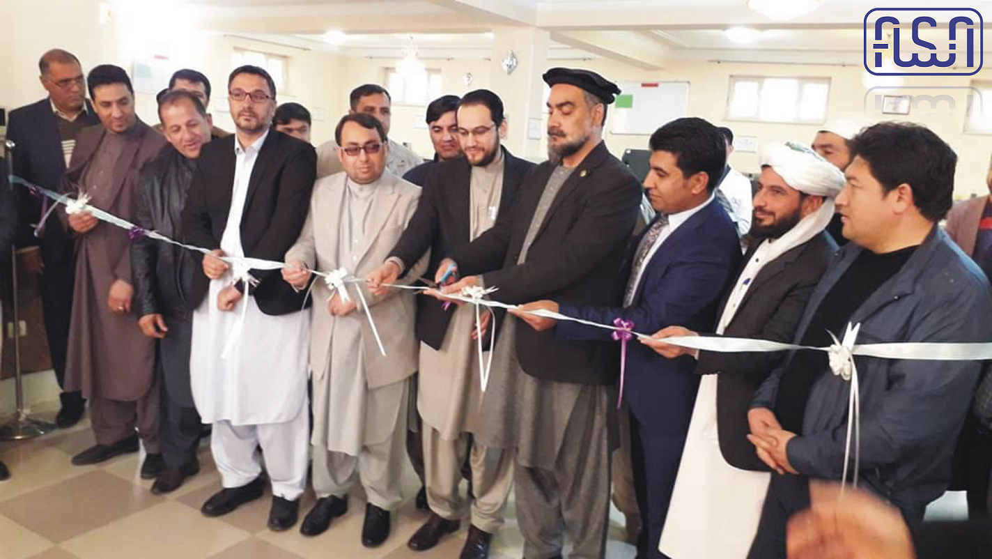 Afghanistan National Standards Authority Opened Herat's construction and PVC materials labs.