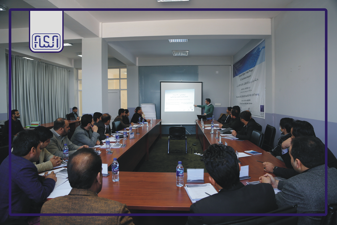 13 days Training Program for (ISO 22000-2018) and (ISO 19011- 2018) started at Afghanistan National Standard Authority (ANSA)