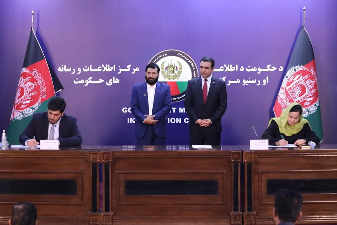 Afghan National Standards Authority has signed a bilateral cooperation agreement with the Ministry of State for the Affairs of Martyrs and Disabled.
