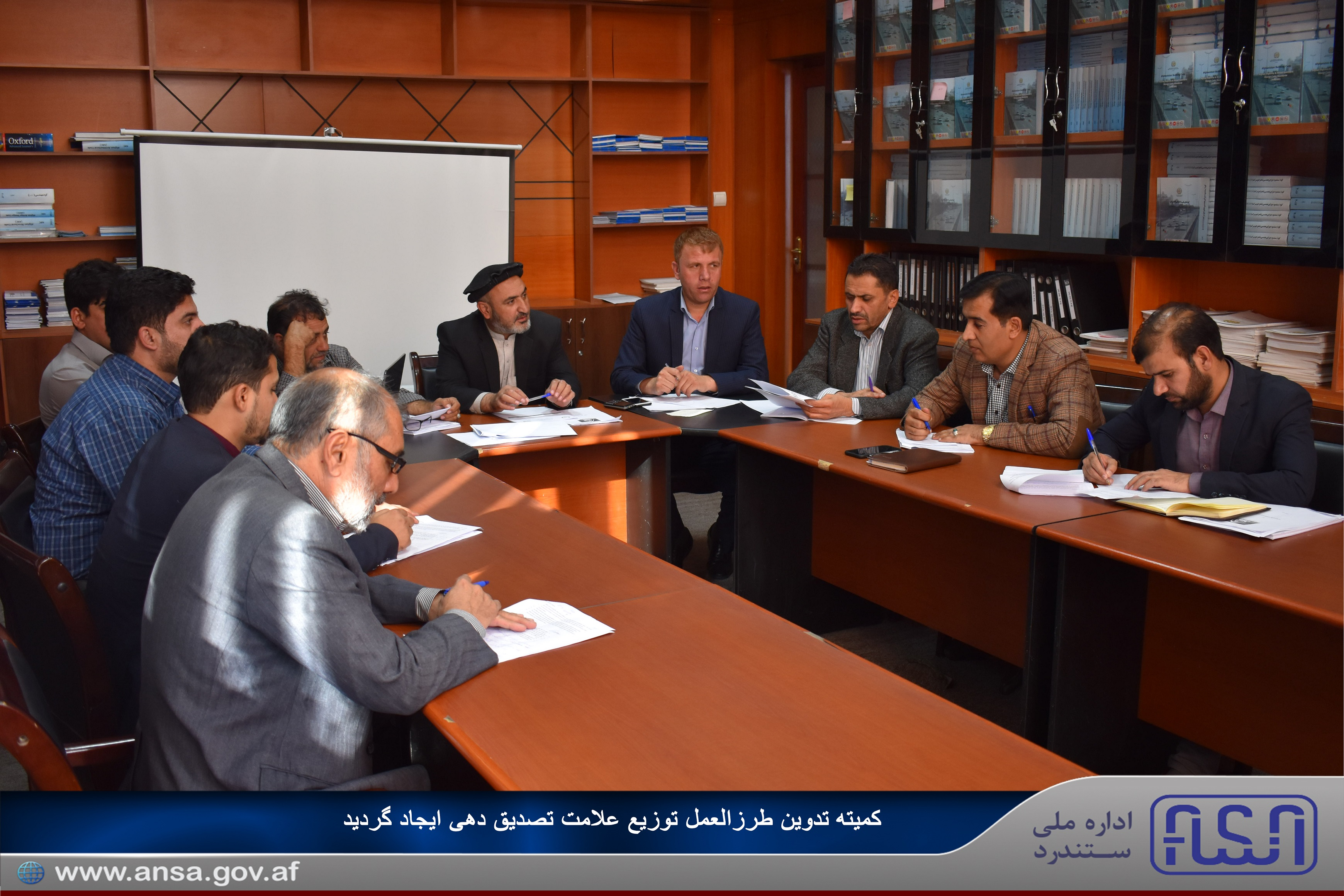 A committee for the compiling of distribution procedure of certification mark was established.