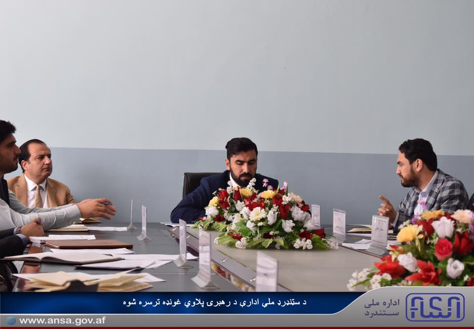 A meeting of the leadership board of the National Standards Authority was held