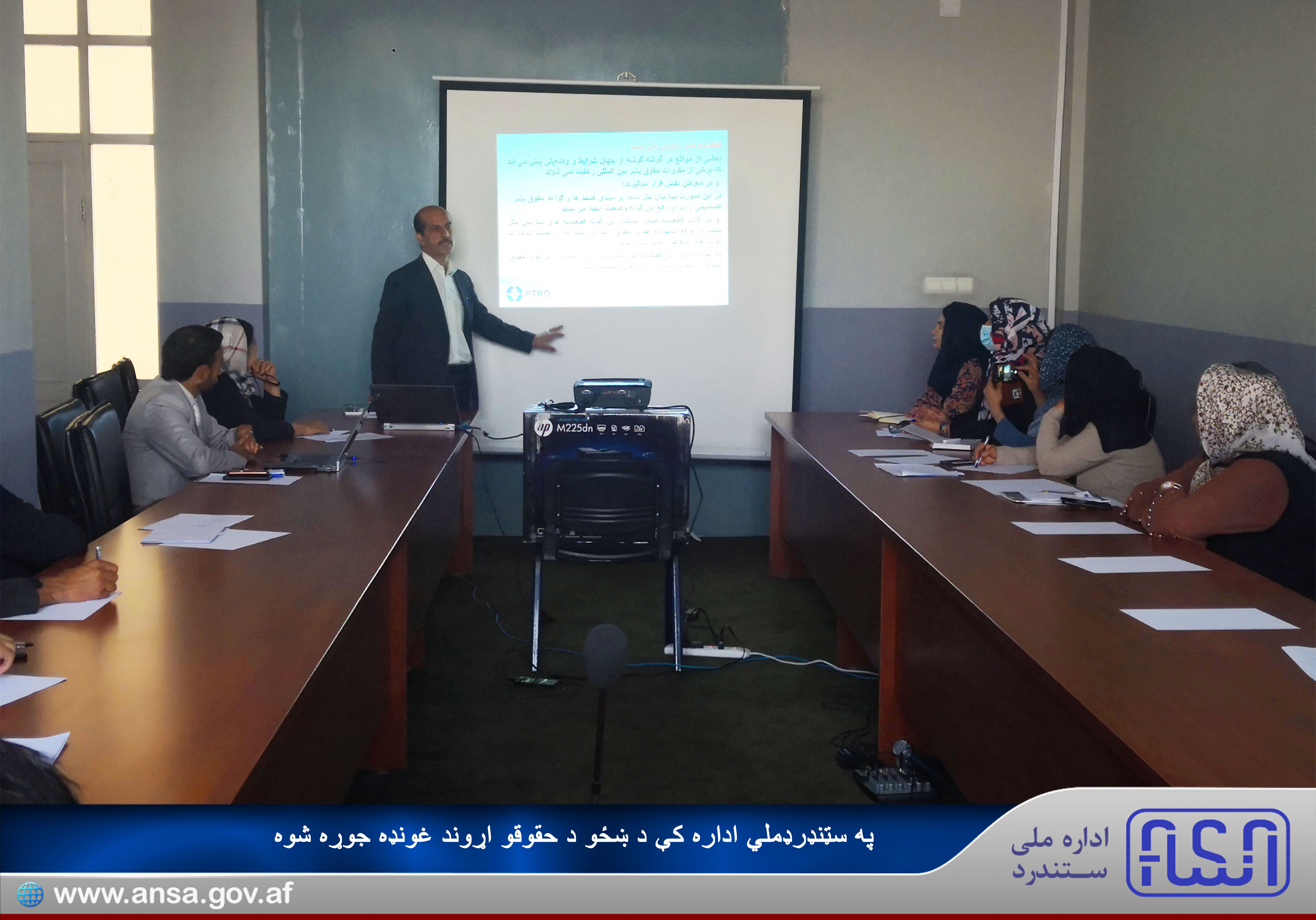 A Training program on women's rights was held at the National Standards Authority.