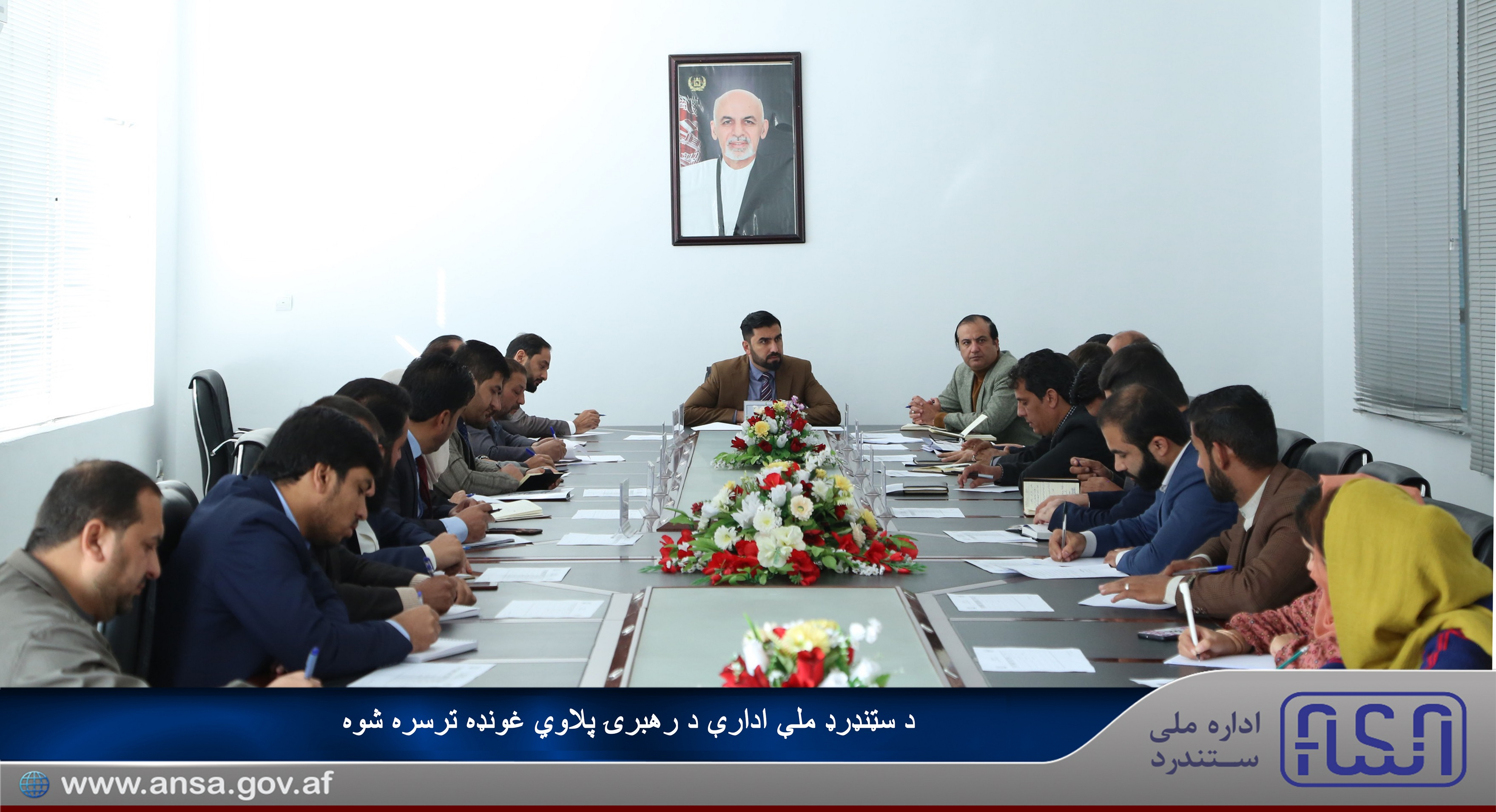 Afghanistan National Standards' Authority Board Of Leadership Held Meeting
