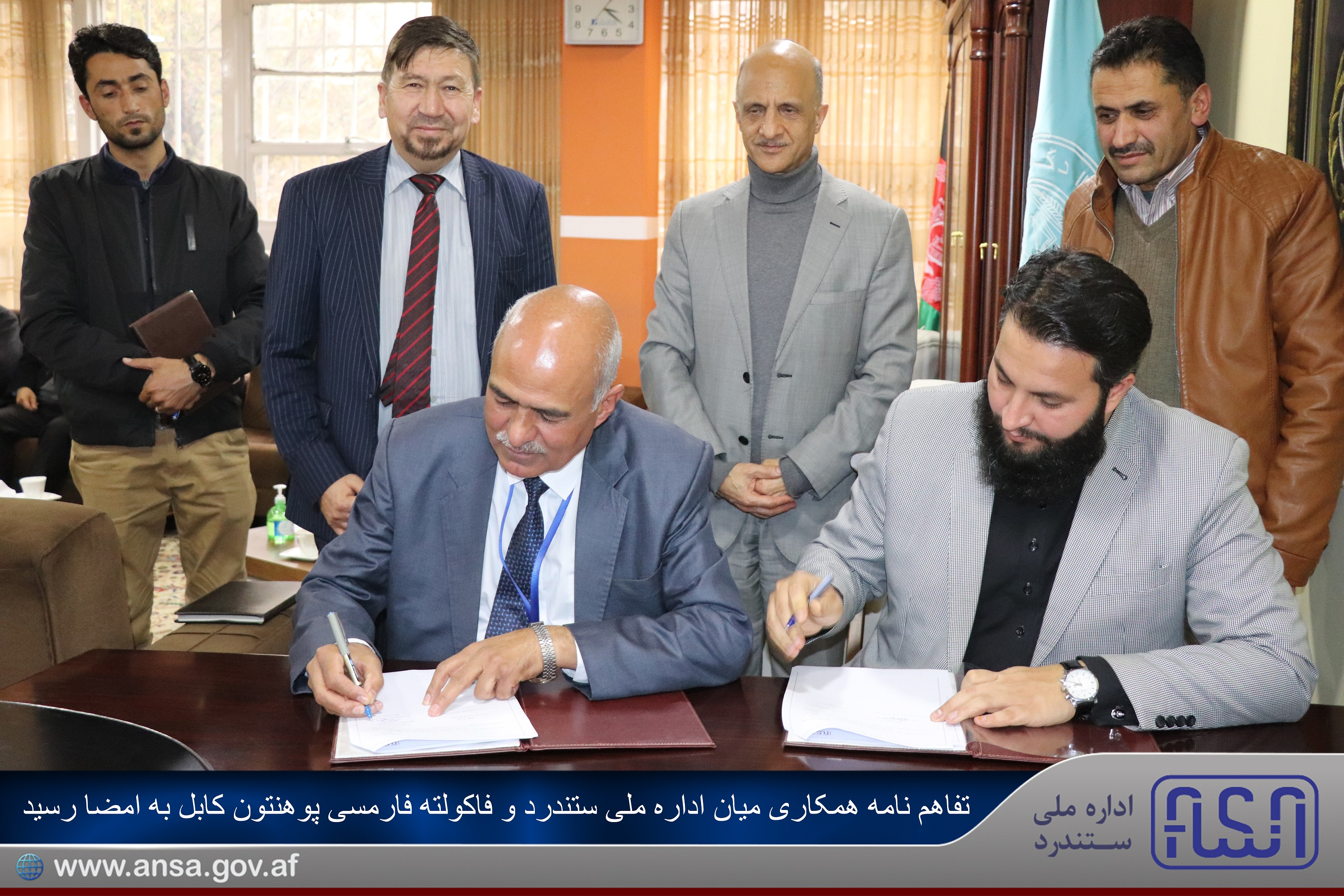 Afghanistan national standards authority signed (MoU) with the faculty of pharmacy, Kabul university.