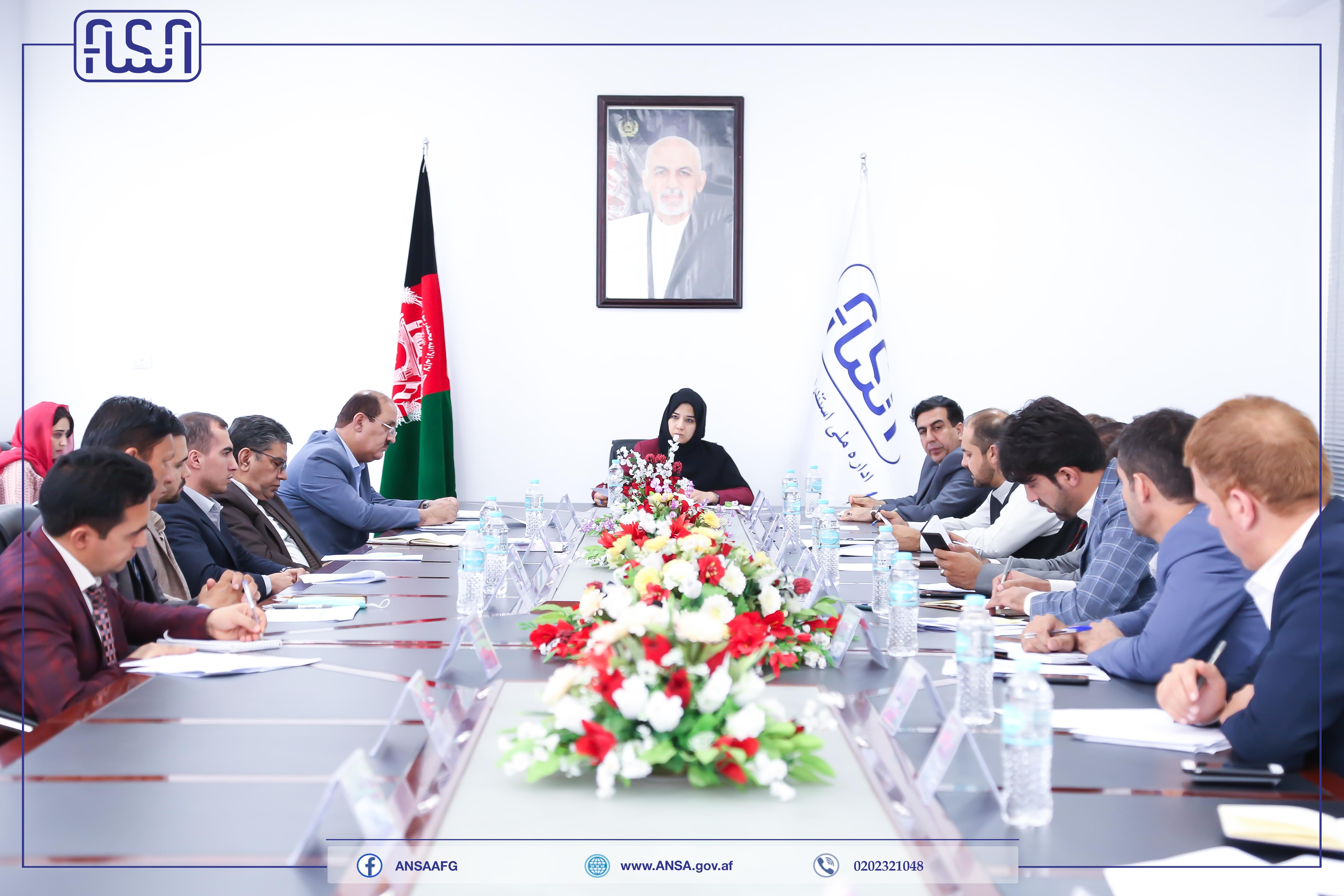 A meeting of the leadership board of the National Standards Authority was held.
