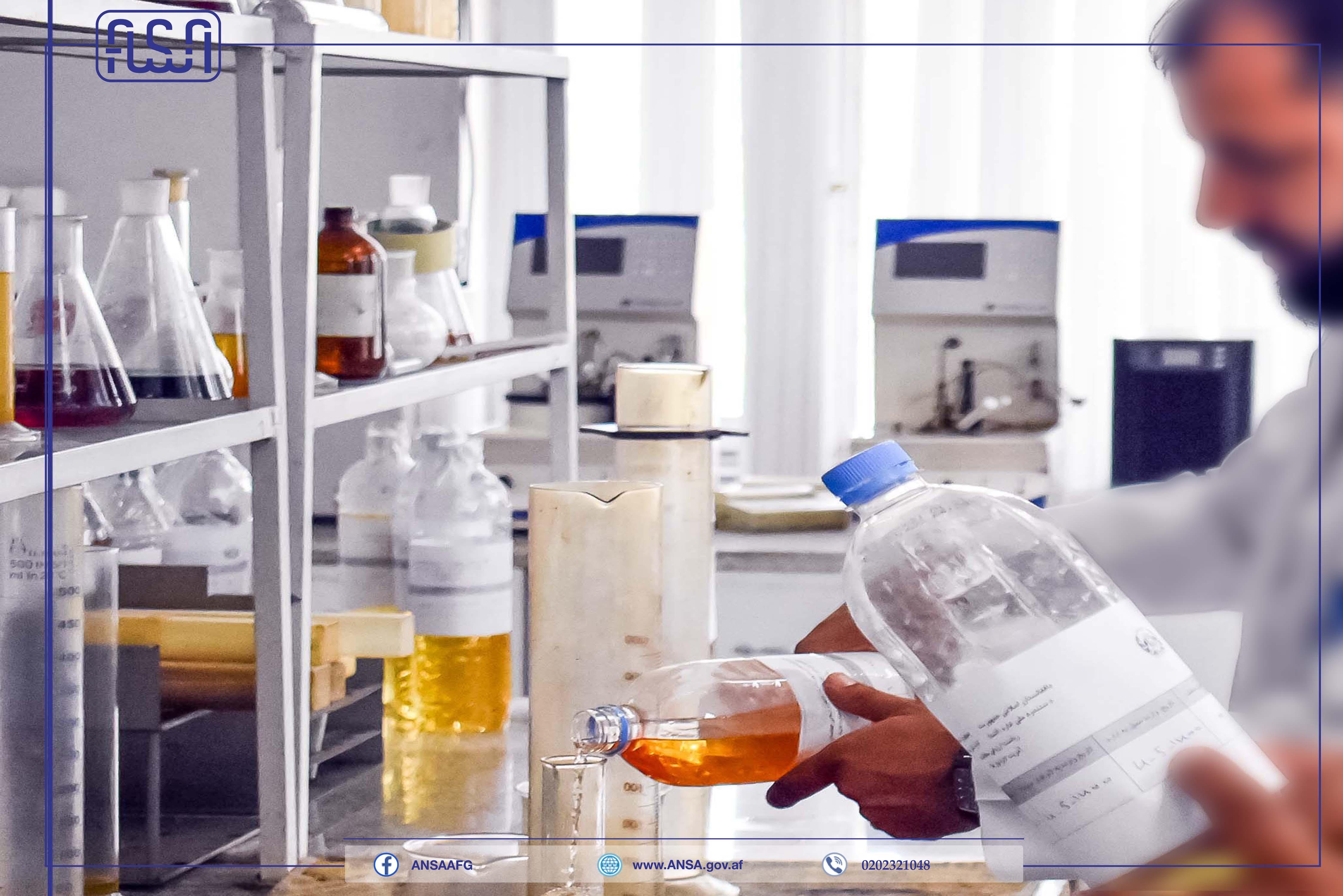 انسا به منظور تأمین شفافیت و جلوگیری از فساد در اداره ملی ستندرد پروسه تست کیفیت مواد نفتی را با سیستم کود گذاری آغاز کرد.