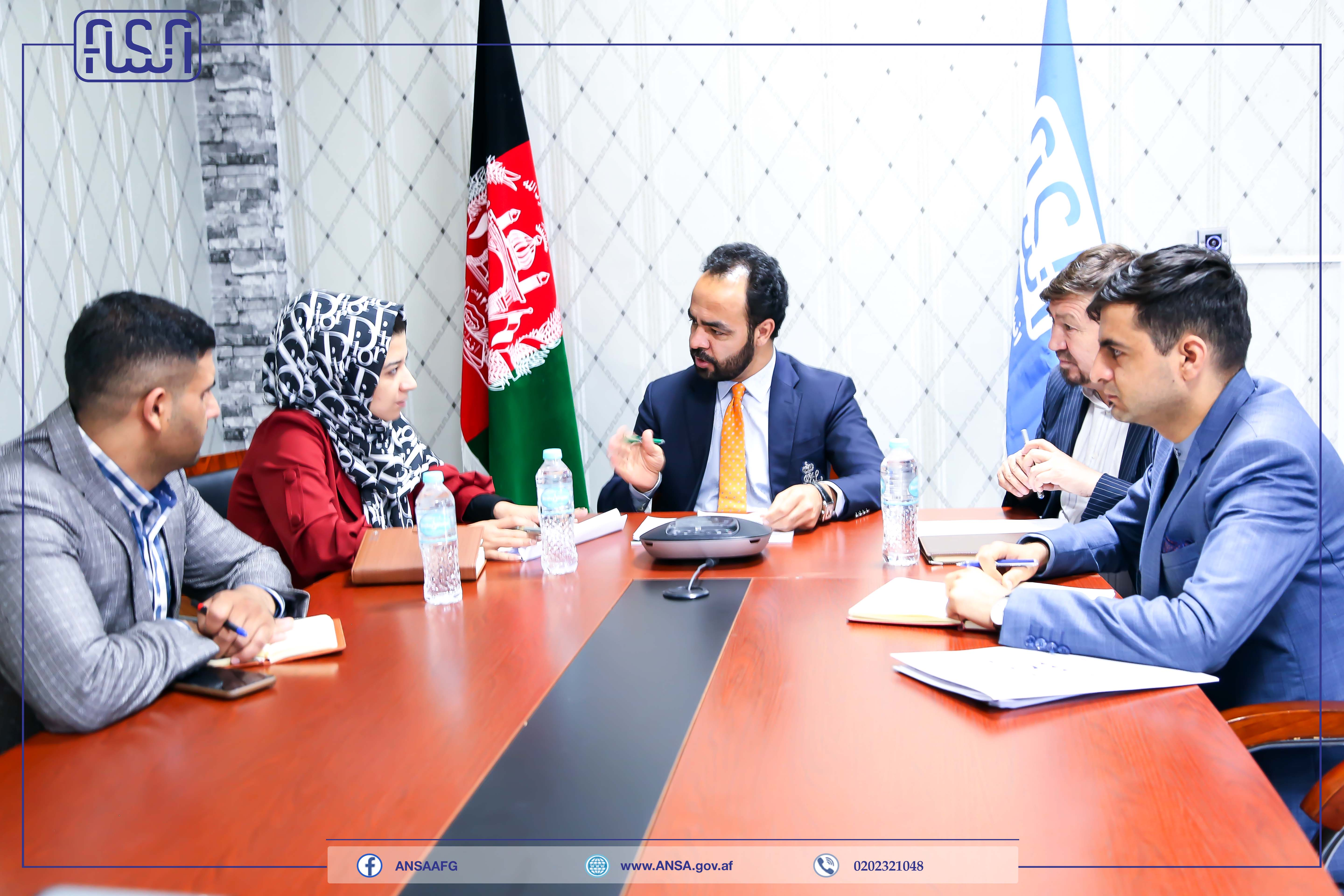 The meeting between the National Standards Authority and the International Trade Center (ITC) was held online.