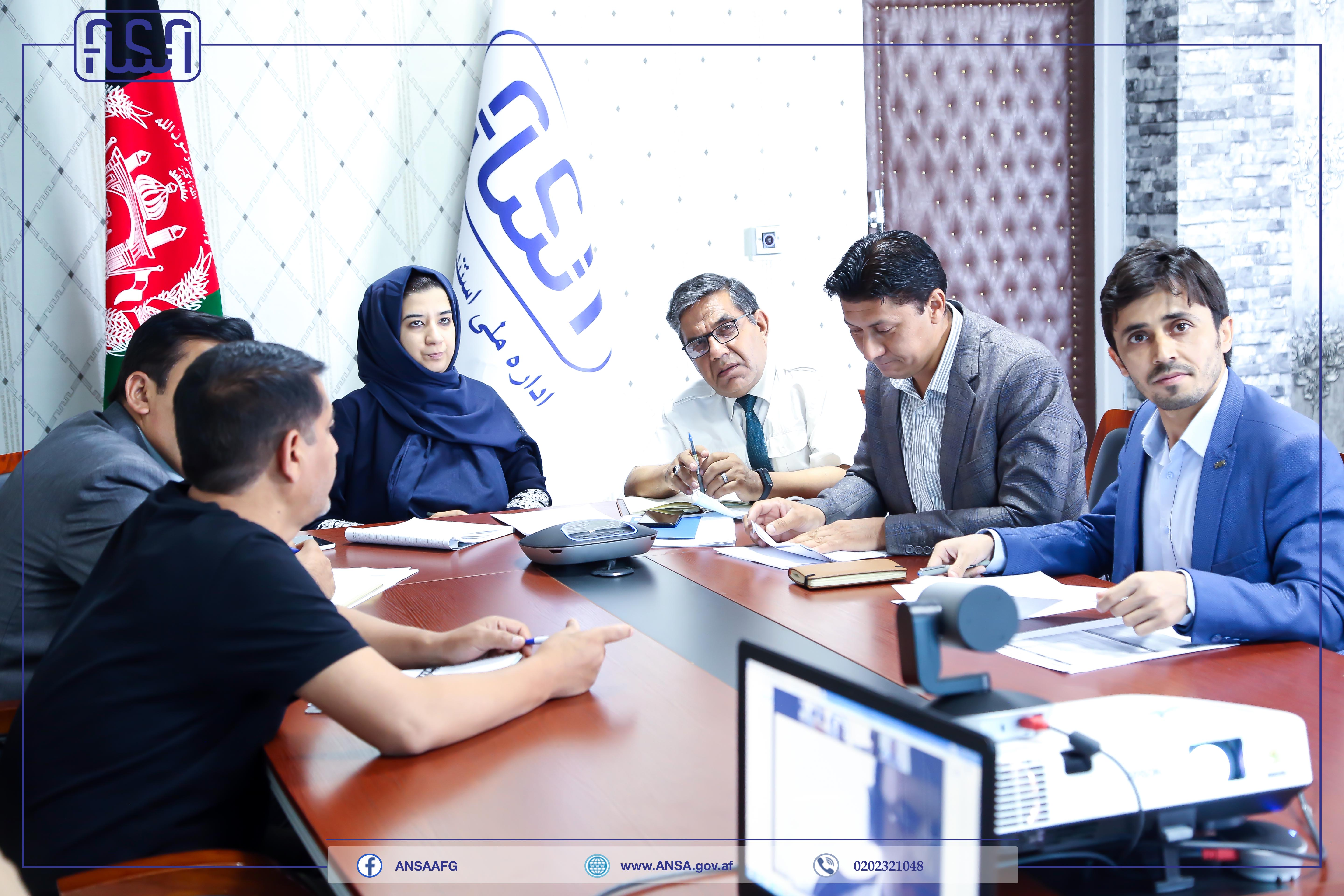 The meeting was held online between the Afghan National Standards Authority and the Uzbek Standard and Metrology Agency.