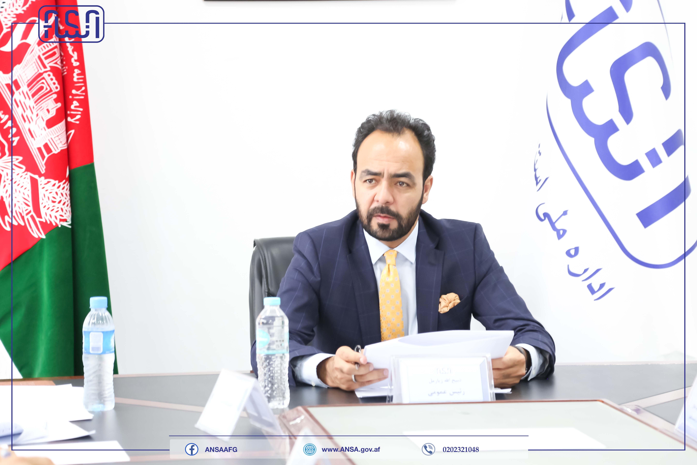 جلسه هیئت رهبری اداره ملی ستندرد برگزار شد.